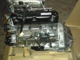 Змз 405 евро 3 новый гарантия, двигатель ЗМЗ 405 за 675 000 тг. в Нур-Султан (Астана)