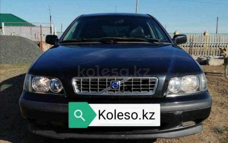 Volvo V40 2000 года за 2 800 000 тг. в Нур-Султан (Астана)