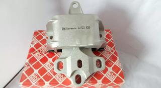 Подушка коробки (Опора КПП) Volkswagen Bora (99-05) (1. 4) за 7 000 тг. в Алматы