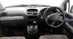 Mitsubishi Chariot 1999 года за 1 499 999 тг. в Алматы