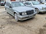 Mercedes-Benz E 300 1993 года за 1 450 000 тг. в Нур-Султан (Астана) – фото 5