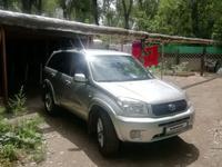 Toyota RAV 4 2005 года за 5 400 000 тг. в Алматы