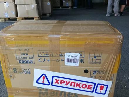 Land Cruiser защита противотуманок за 25 000 тг. в Алматы – фото 64