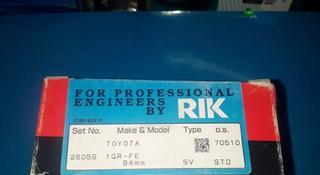 Toyota запчасти двигатель (поршневые кольца) 2-GR за 19 000 тг. в Алматы