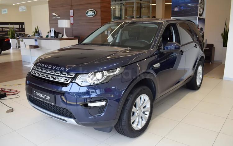 Land Rover Discovery Sport 2015 года за 14 250 000 тг. в Алматы