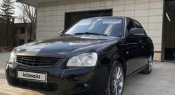 ВАЗ (Lada) 2170 (седан) 2013 года за 2 700 000 тг. в Усть-Каменогорск