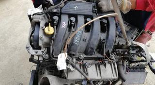 Двигатель на Рено К4м в Алматы