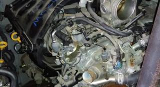 Двигатель mr20 за 999 тг. в Алматы