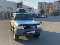 Toyota Land Cruiser Prado 1997 года за 6 000 000 тг. в Алматы
