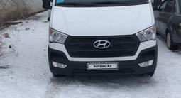 Hyundai H 350 2017 года за 12 500 000 тг. в Атырау