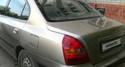Hyundai Elantra 2001 года за 1 500 000 тг. в Актобе – фото 3