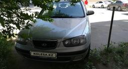 Hyundai Elantra 2001 года за 1 500 000 тг. в Актобе – фото 4