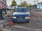 Audi 80 1991 года за 750 000 тг. в Акколь (Аккольский р-н)