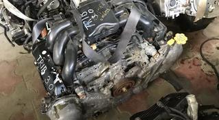 Двигатель за 423 000 тг. в Алматы