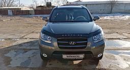 Hyundai Santa Fe 2008 года за 4 500 000 тг. в Кызылорда