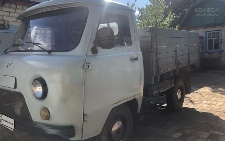 УАЗ 3303 1999 года за 1 200 000 тг. в Петропавловск