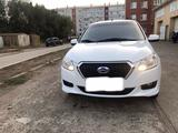 Datsun on-DO 2014 года за 1 650 000 тг. в Уральск