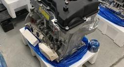 Новый двигатель H за 1 001 тг. в Алматы – фото 2