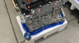 Новый двигатель H за 1 001 тг. в Алматы – фото 3
