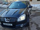 Nissan Qashqai 2008 года за 4 500 000 тг. в Нур-Султан (Астана) – фото 3