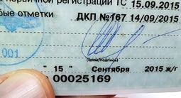 Kia Cerato 2014 года за 5 690 000 тг. в Павлодар – фото 4