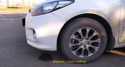 Kia Cerato 2014 года за 5 690 000 тг. в Павлодар – фото 5