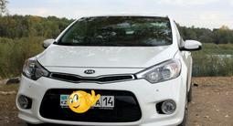 Kia Cerato 2014 года за 5 690 000 тг. в Павлодар