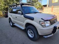 Toyota Land Cruiser Prado 1999 года за 6 200 000 тг. в Алматы