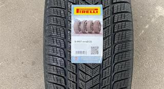 275-40-21 перед и зад 315-35-21 Pirelli Scorpion Winter (RUN FLAT) за 172 500 тг. в Алматы