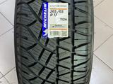 265 65 R17 летние шины Michelin Latitude Cross новые на Prado Hilux за 65 000 тг. в Нур-Султан (Астана)