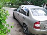 ВАЗ (Lada) Kalina 1118 (седан) 2008 года за 850 000 тг. в Нур-Султан (Астана)