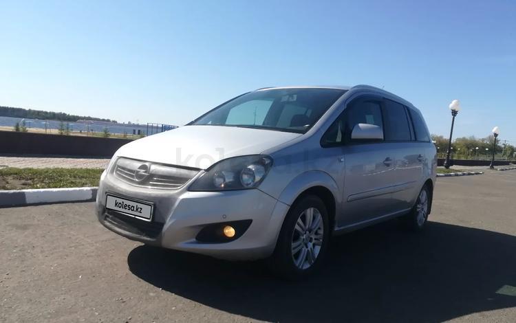 Opel Zafira 2012 года за 2 900 000 тг. в Петропавловск