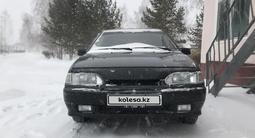ВАЗ (Lada) 2114 (хэтчбек) 2008 года за 700 000 тг. в Кокшетау
