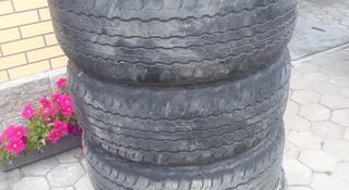 Комплект Dunlop всесезонные за 35 000 тг. в Алматы
