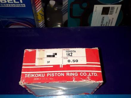 Toyota запчасти двигатель (поршневые кольца) 1kz за 10 000 тг. в Алматы – фото 4