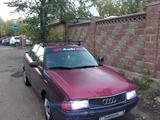 Audi 80 1991 года за 650 000 тг. в Нур-Султан (Астана)