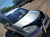 Toyota RAV 4 2005 года за 5 499 000 тг. в Петропавловск – фото 3
