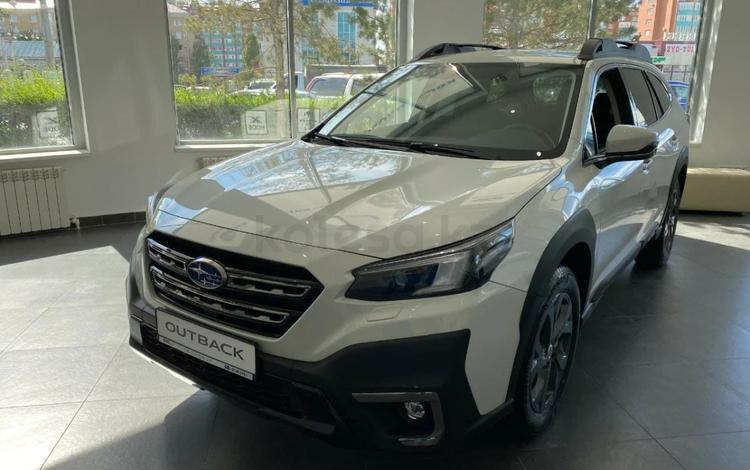 Subaru Outback 2021 года за 19 990 000 тг. в Актобе