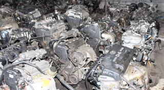 Двигатель на лексус ES300 за 100 тг. в Алматы