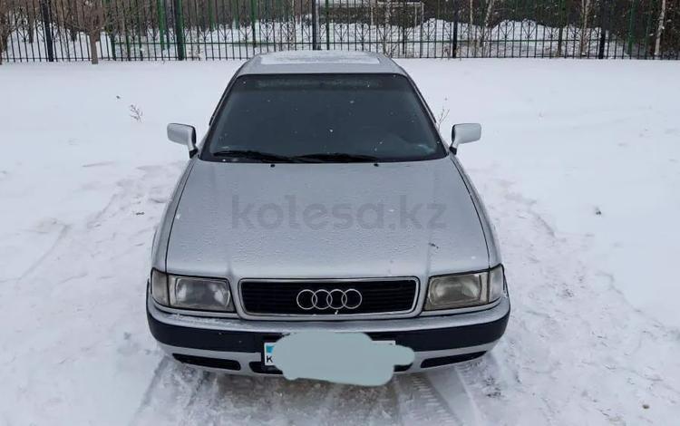 Audi 80 1994 года за 1 100 000 тг. в Нур-Султан (Астана)