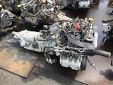 Двигатель Привозное из Японии 2.5 2.0 за 460 000 тг. в Алматы