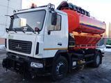 МАЗ  Комбинированная машина КО-806-20 2021 года в Нур-Султан (Астана)