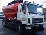 МАЗ  Комбинированная машина КО-806-20 2021 года в Нур-Султан (Астана) – фото 2