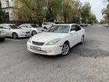 Lexus ES 330 2005 года за 6 000 000 тг. в Алматы