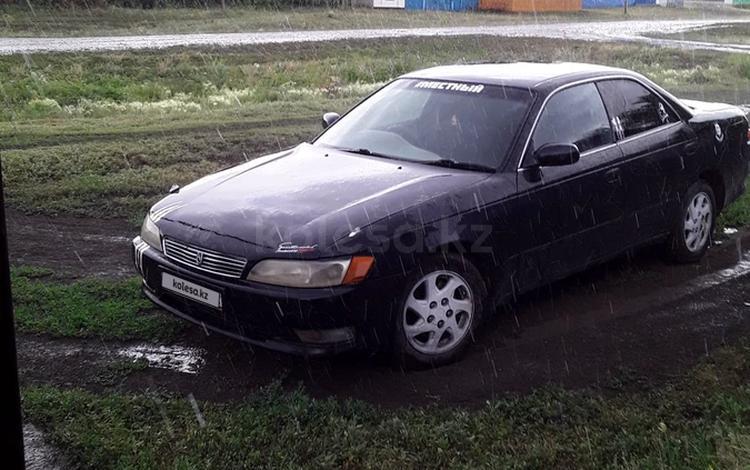 Toyota Mark II 1995 года за 1 700 000 тг. в Семей