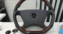 Анатомический руль дизайн Victor для модельного ряда Mercedes за 140 000 тг. в Алматы