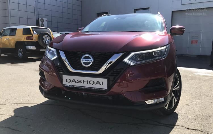 Nissan Qashqai 2021 года за 14 700 000 тг. в Костанай