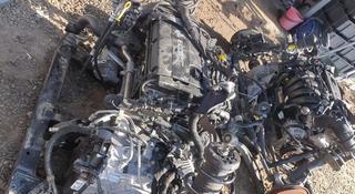Двигатель круз шевролет за 10 200 тг. в Алматы
