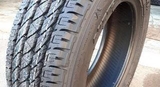 265/70r16 Nitto Dura Grappler HT всесезонные шины за 35 500 тг. в Алматы