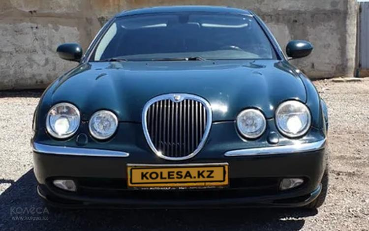 Jaguar S-Type 2004 года за 3 000 000 тг. в Караганда